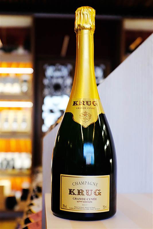 champagne-krug-grande-cuvee.jpg