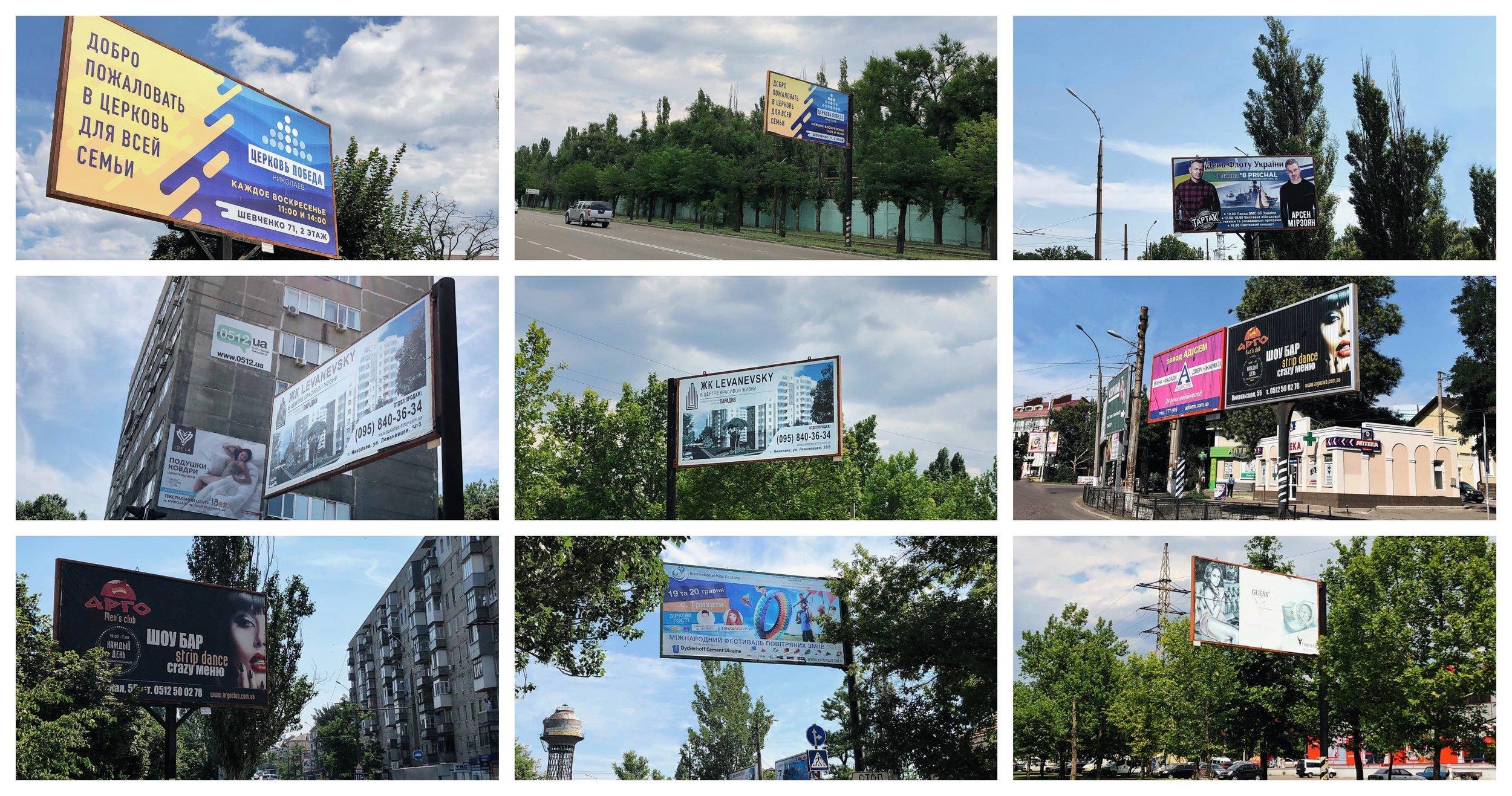 BeFunky-collage (10).jpg