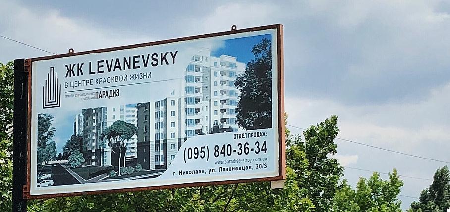 БИЛБОРДЫ - Ознакомтесь с полным перечнем конструкций 3 на 6 м в лучших локациях города .