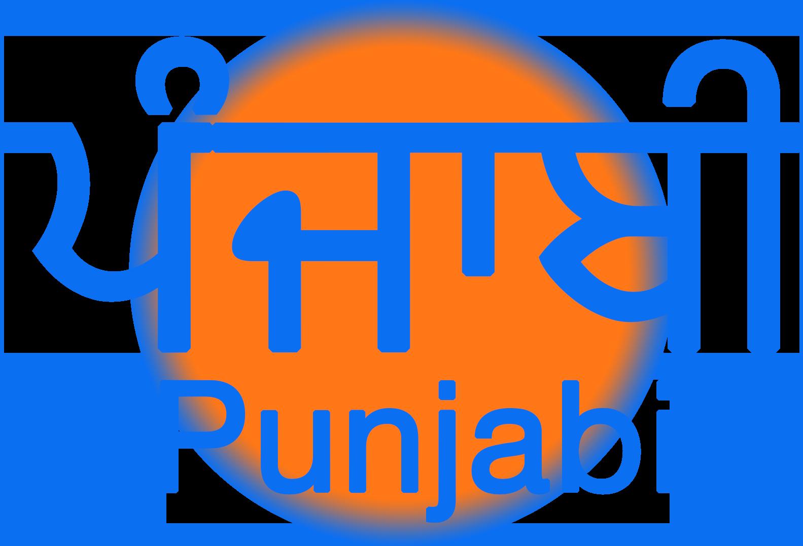 Punjabi.png