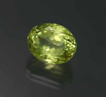 14.58 ct. Yellow Sillimanite