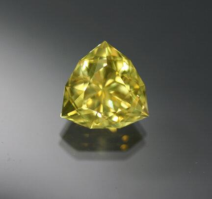 12.76 ct. Yellow Barite - RESERVED
