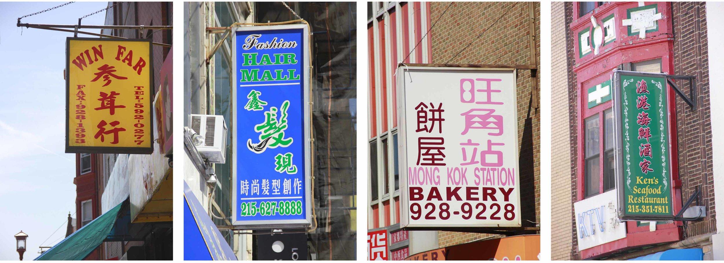 chinatownstoresigns.jpg