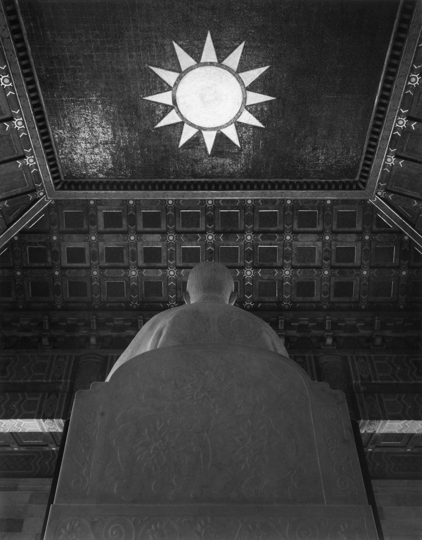 Mausoleum of Sun-Yatsen, Nanjing, China
