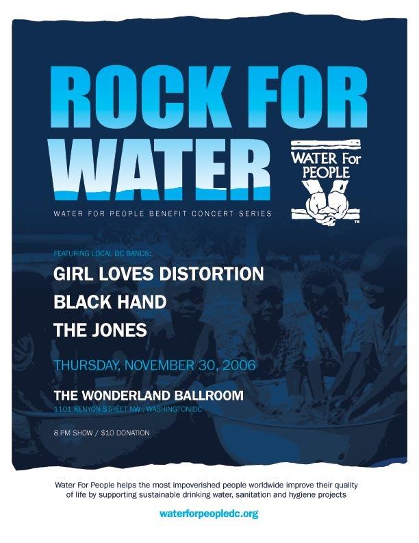 rockforwater-large.jpg