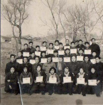 7 Medical Team training barefoot doctors 1965 in Miyun County.jpg