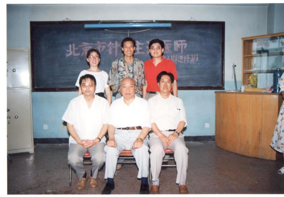 21  Wang Ju-yi and He Puren.jpg