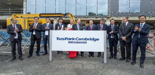TusPark Cambridge Topping Out 1.jpg