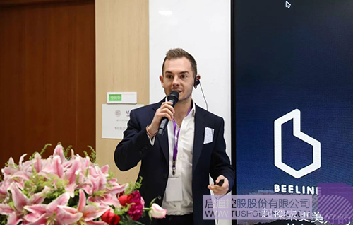 IoT accelerator in Beijing 6.jpg