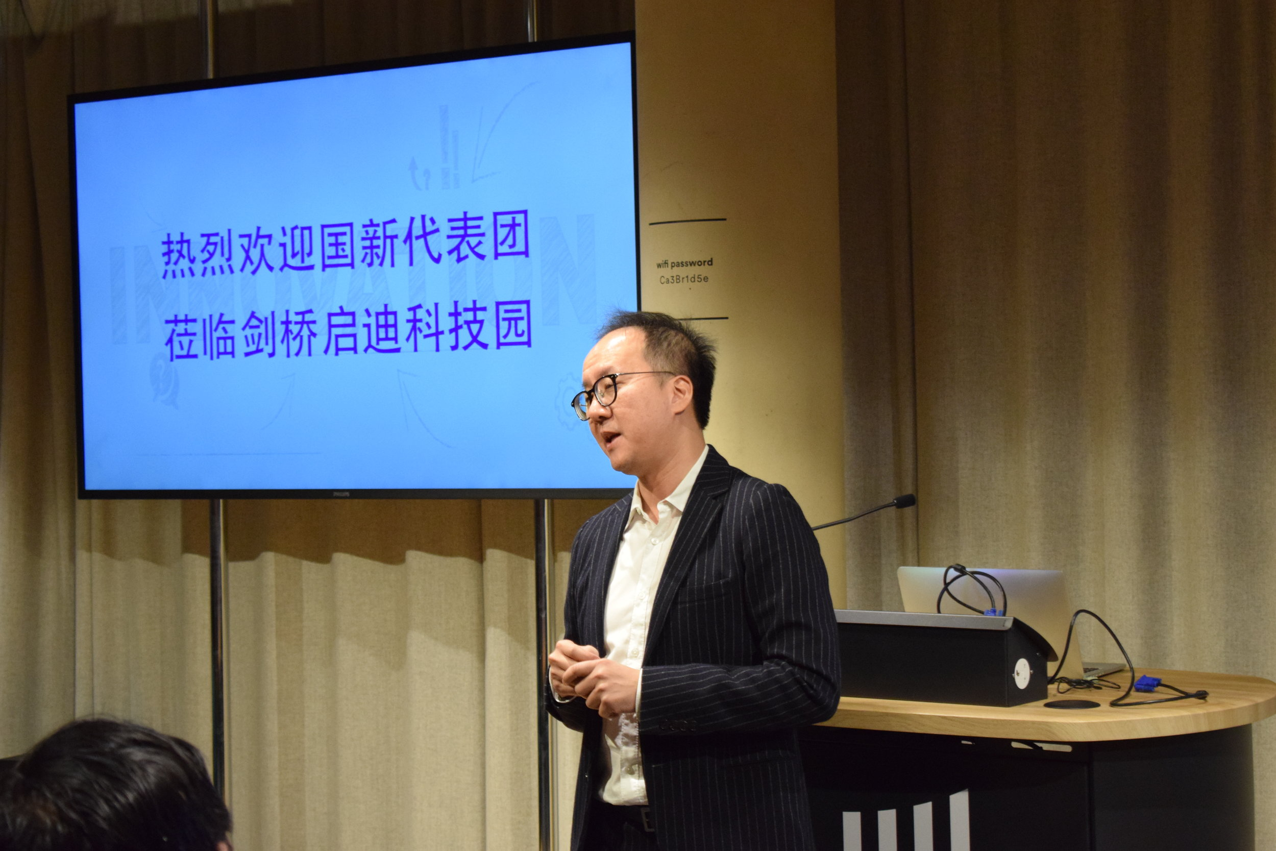 Zhigang Ma, Board of Directors of TUS Holdings and Chairman of the TUS Financial Group was delivering a speech.