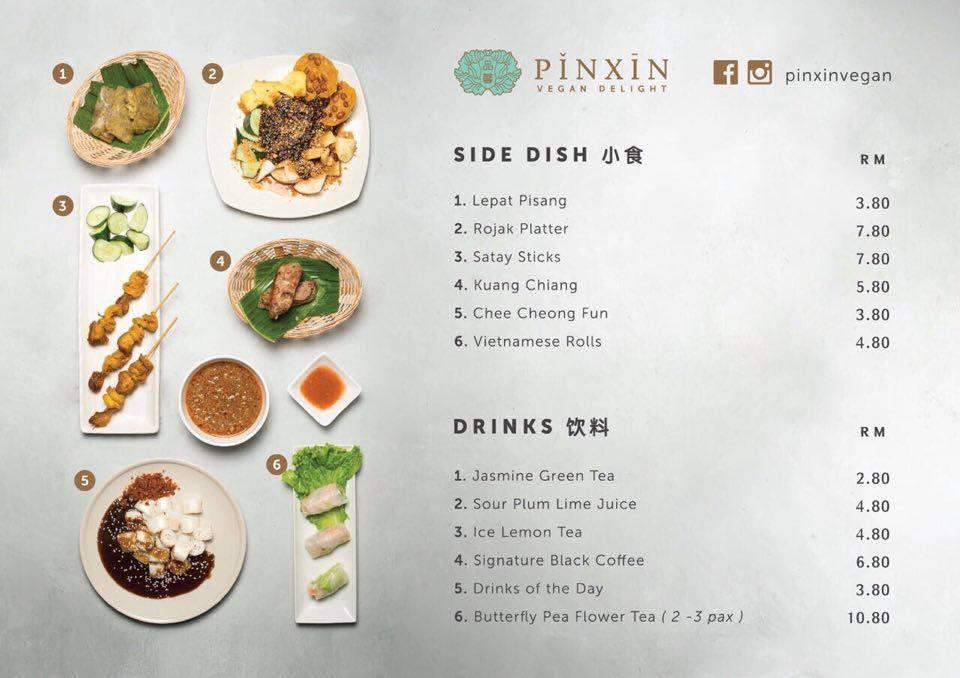 pinxinmenu