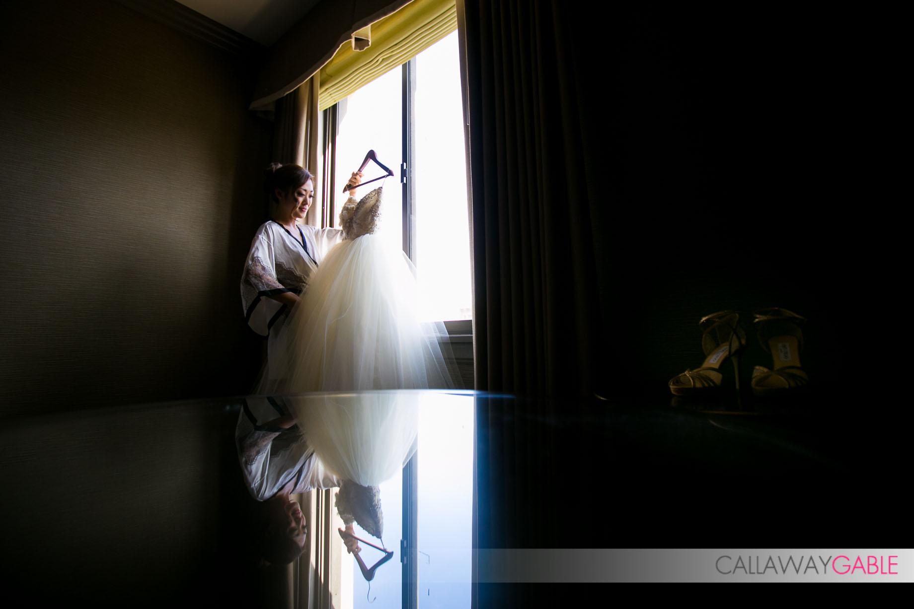 cicada-wedding-101