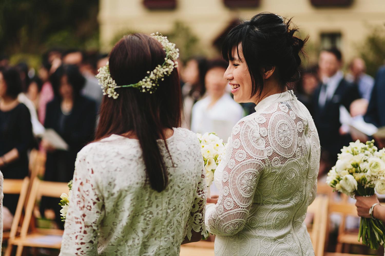 032-Sayher-&-Amelia-Melbourne-Wedding.jpg