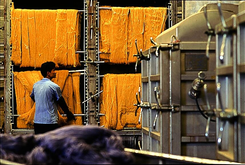D00149, C.I.T. Factory.jpg