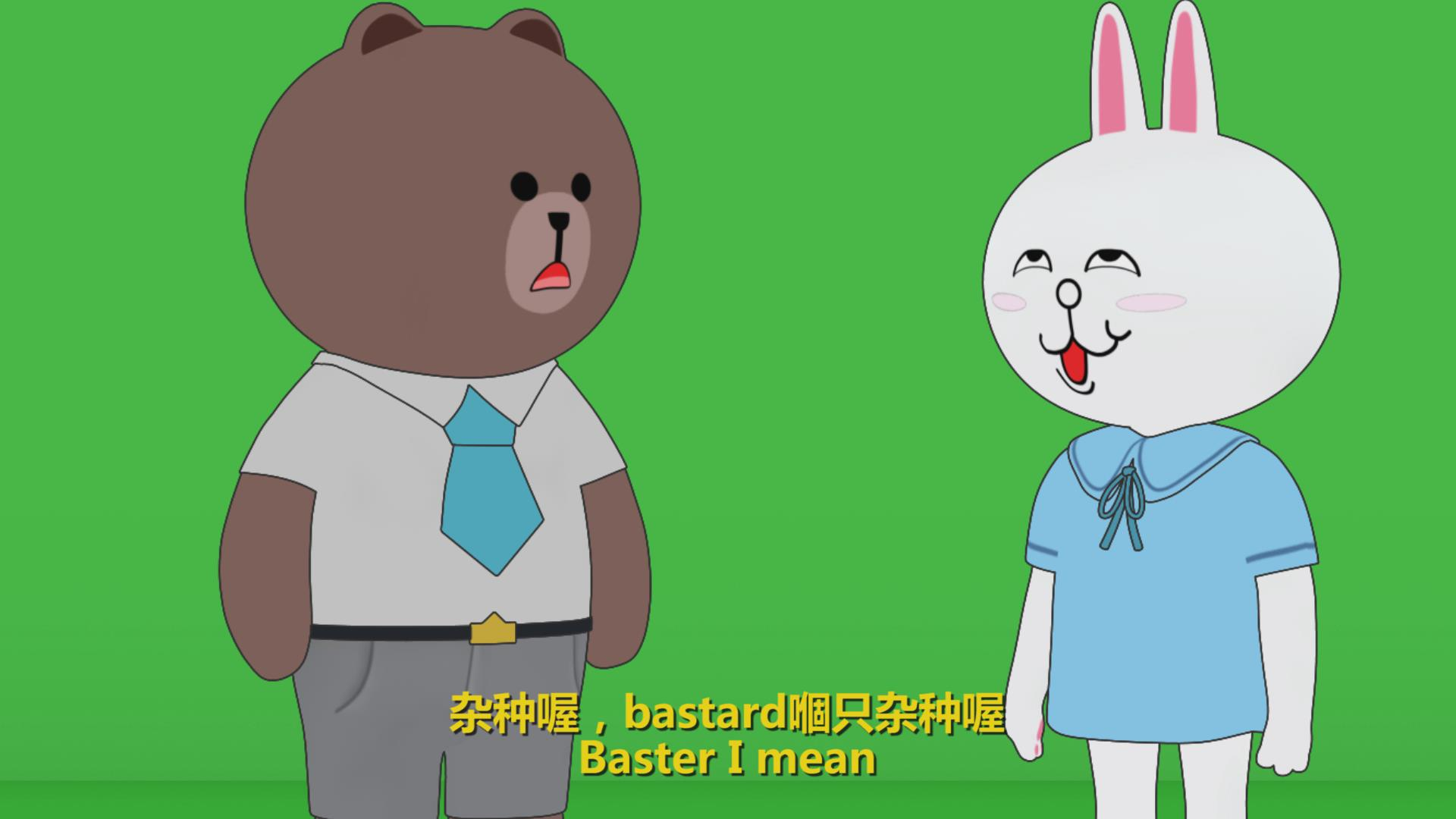 Now the Young People - What the Fuck Are They Talking About?  (2016), video still, courtesy of the artist and Beijing Commune