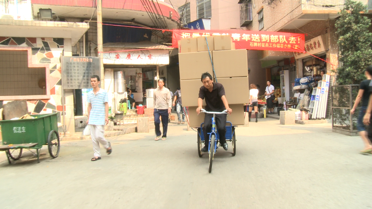 One Place to the Other, the Other to the One Before (Shipai Village, Guangzhou)  (2009 ) , video still, courtesy of the artist and Vitamin Creative Space