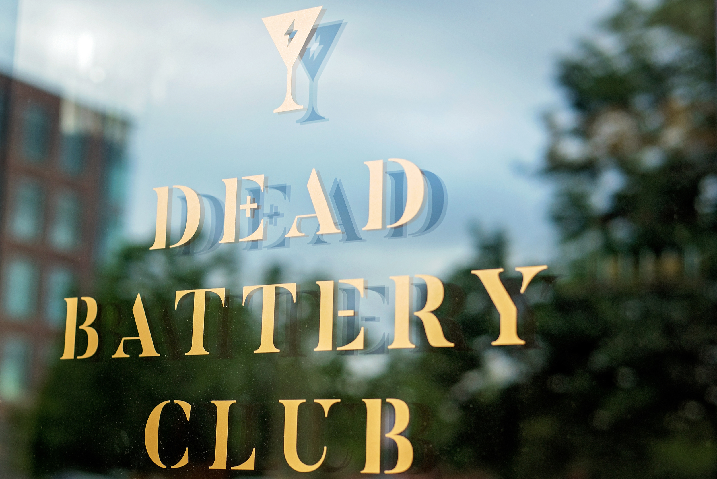 8020-builders-dead-battery-club-7.jpg