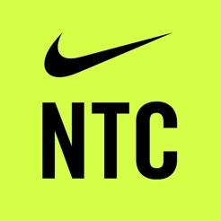 workout app: Nike training Club -