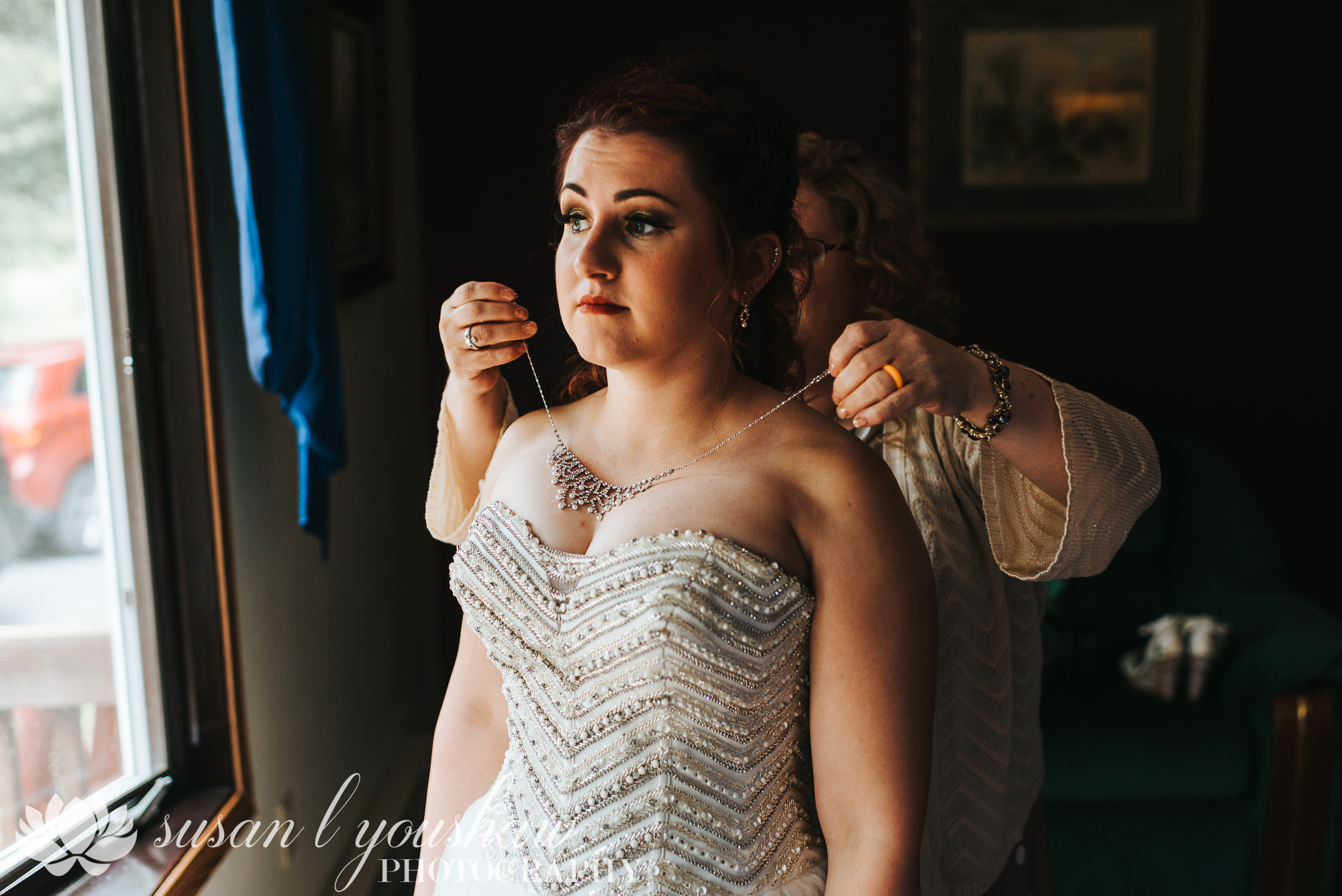 BLOG Kelly and DJ Roberts 08-25-2018 SLY Photography LLC-19.jpg