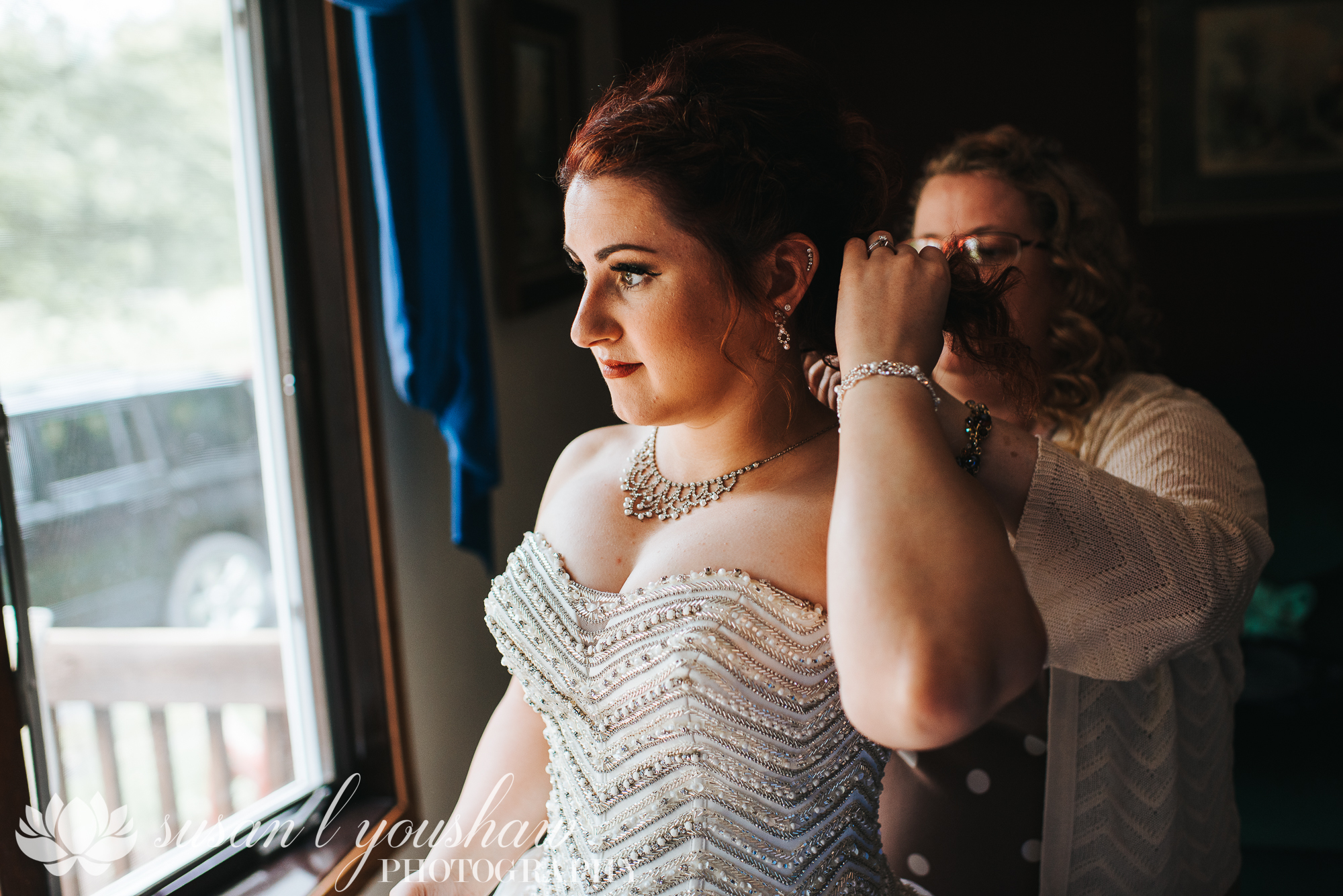 BLOG Kelly and DJ Roberts 08-25-2018 SLY Photography LLC-21.jpg