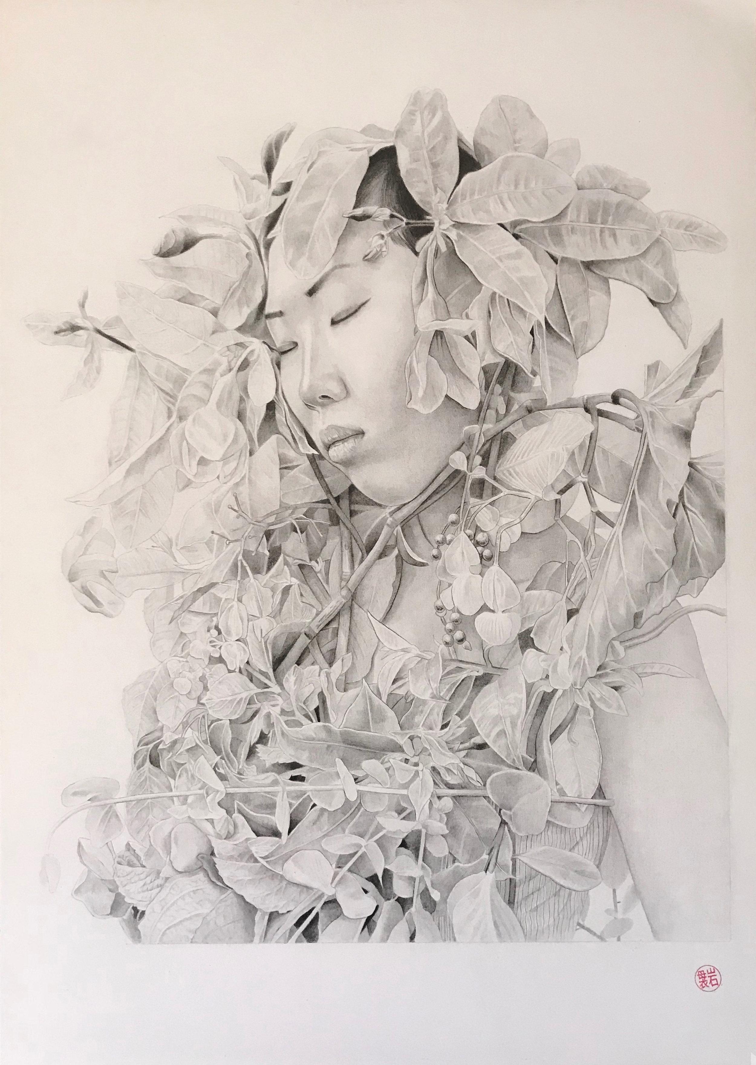 Study 02, Phantom Pain by Dante Horoiwa