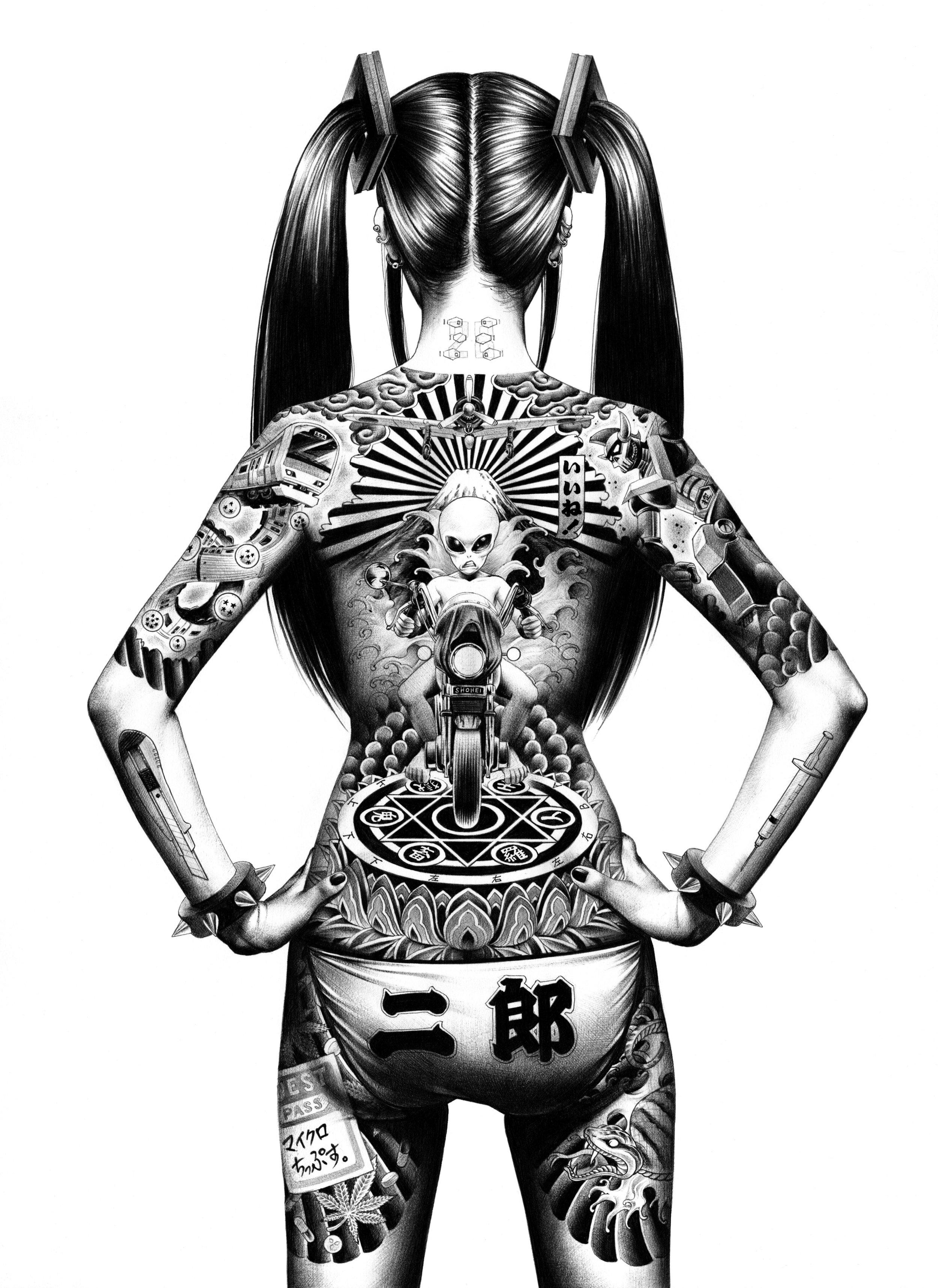 Subculture Girl, Ora Ora by Shohei Otomo