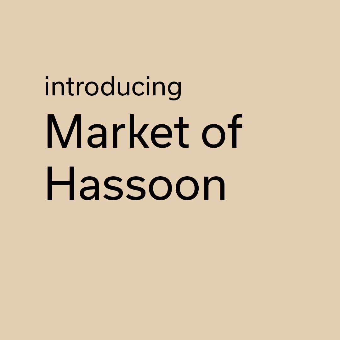 Market of Hassoon.jpg