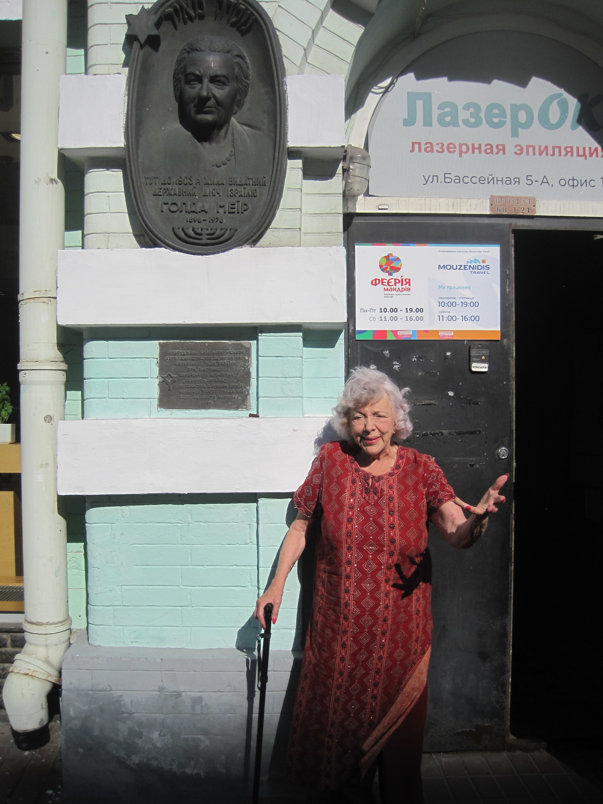 Reciting a speech from MOMMA GOLDA under the plaque