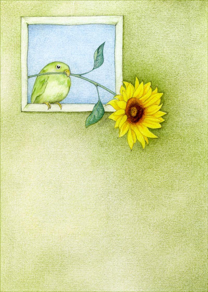 Sunflower Bird by Mariana:  Floating Lemons Art