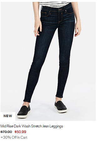 express denim.png