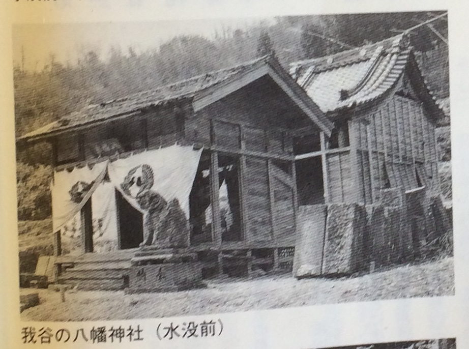 Wagatani's local Hachiman shrine. Note the hanging sign with gold kanji above the entrance is a wagata-bon.