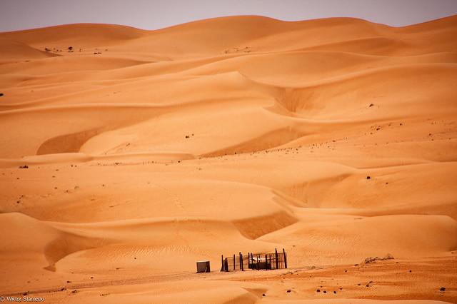Oman - Marzec 2015