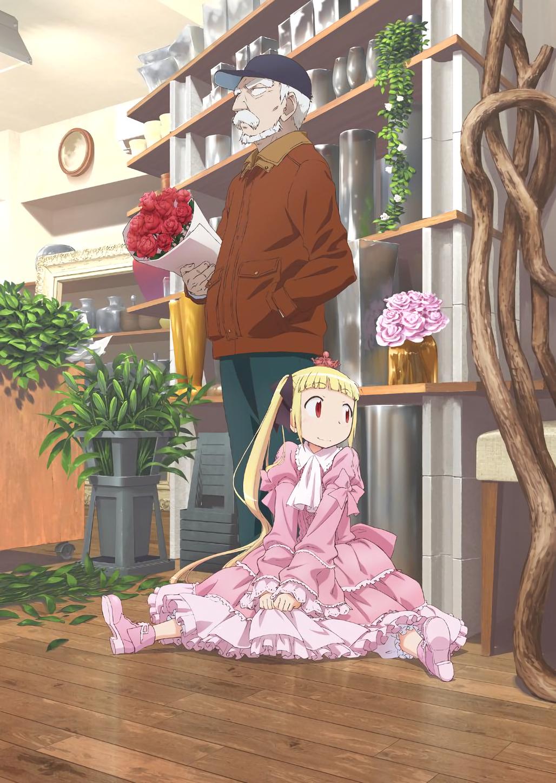 Alice-to-Zouroku-2.png