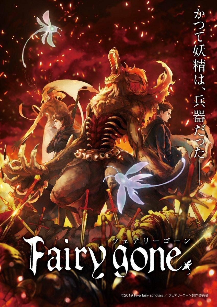 fairy gone.jpg