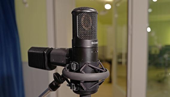 NJP Studios Mic SONY C-800G Tube