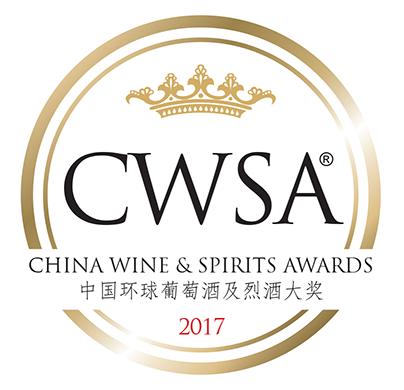 China-Wine-Spirits-Awards-2017-Gold-Medal.png