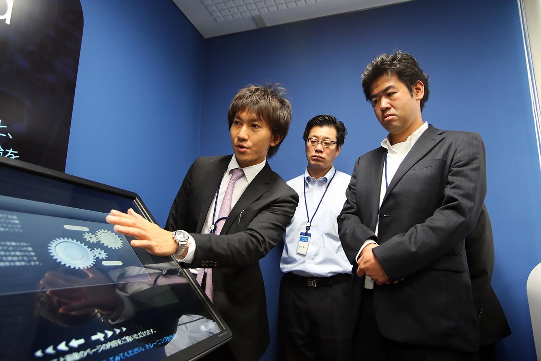 Interactive Training Center