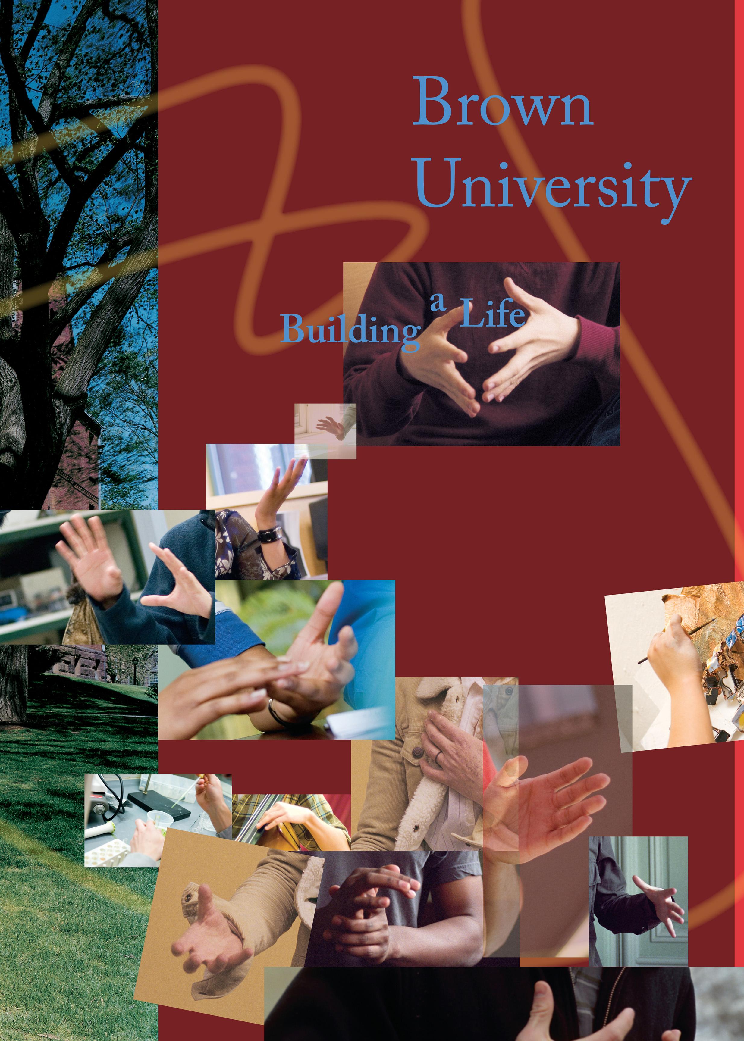 Brown University viewbook cover