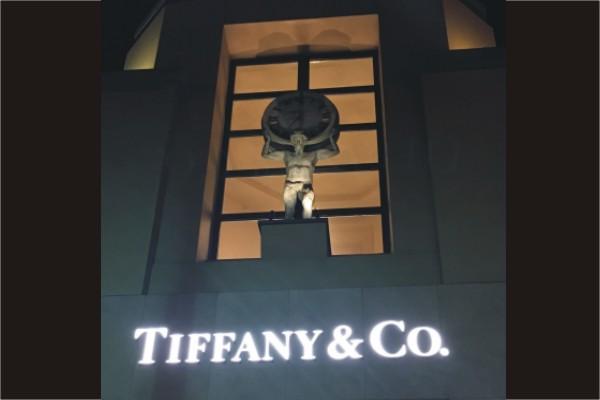 Tiffany-Web-Photo-600x400.jpg