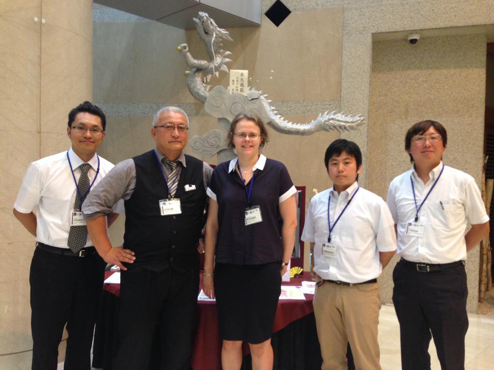 Here at the 26th International Conference on Organometallic Chemistry, Sapporo, Japan with Uozumi group. From left to right: Takao Osako, Yasuhiro Uozumi, Moores, Go Hamasaka, Yoichi M. A. Yamada.