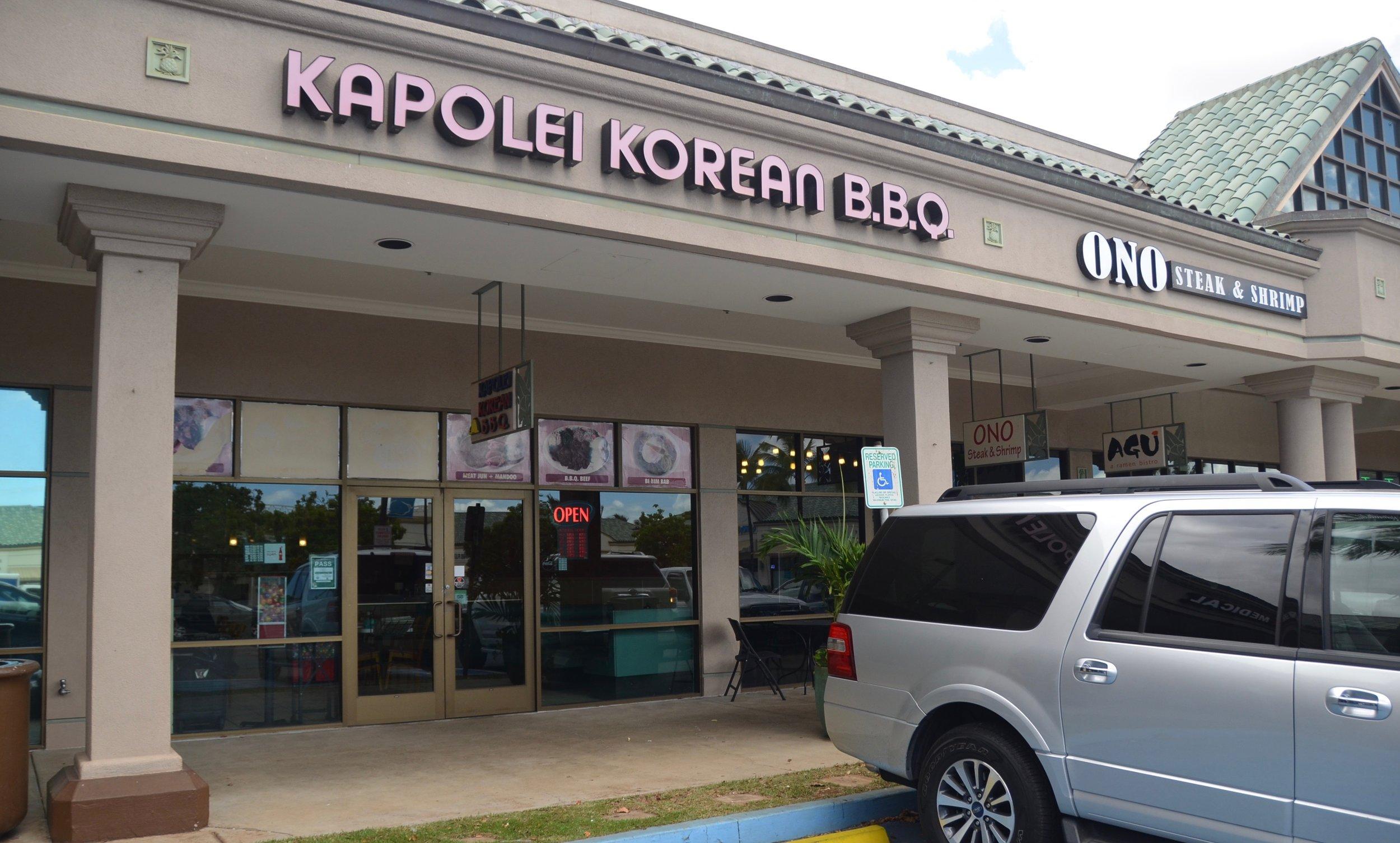 Kapolei Marketplace MORE EXT - 23 of 27.jpg