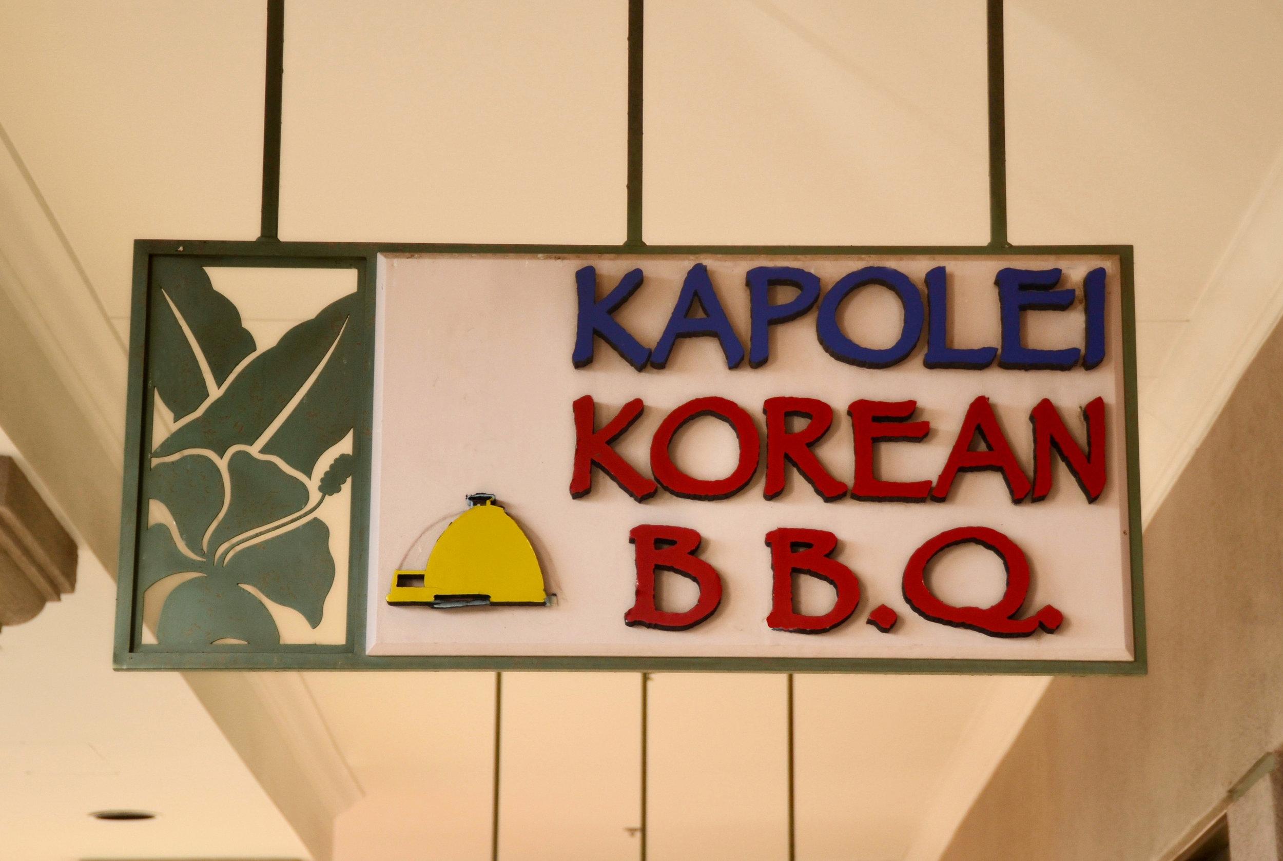 Kapolei Marketplace SIGNS - 7 of 30.jpg