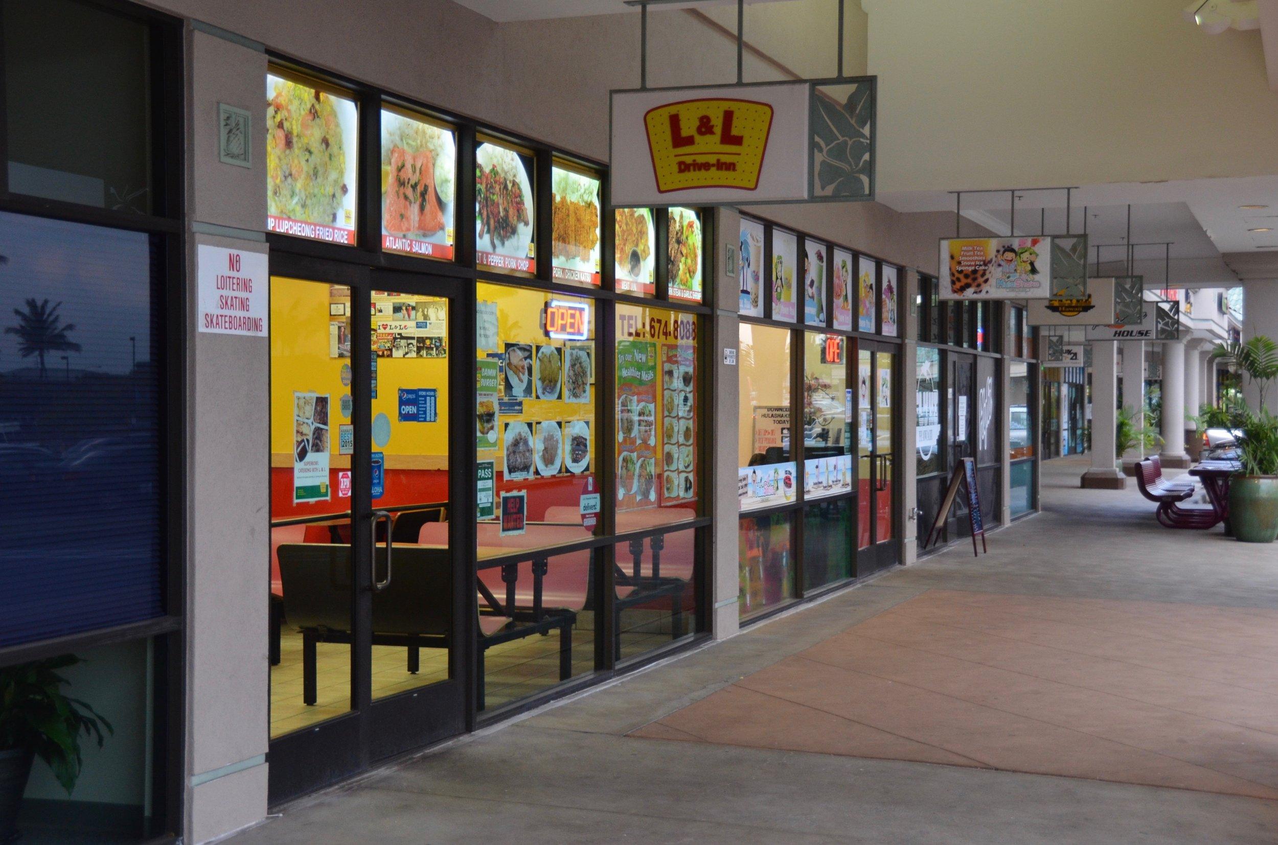 Kapolei Marketplace EXT - 14 of 89.jpg