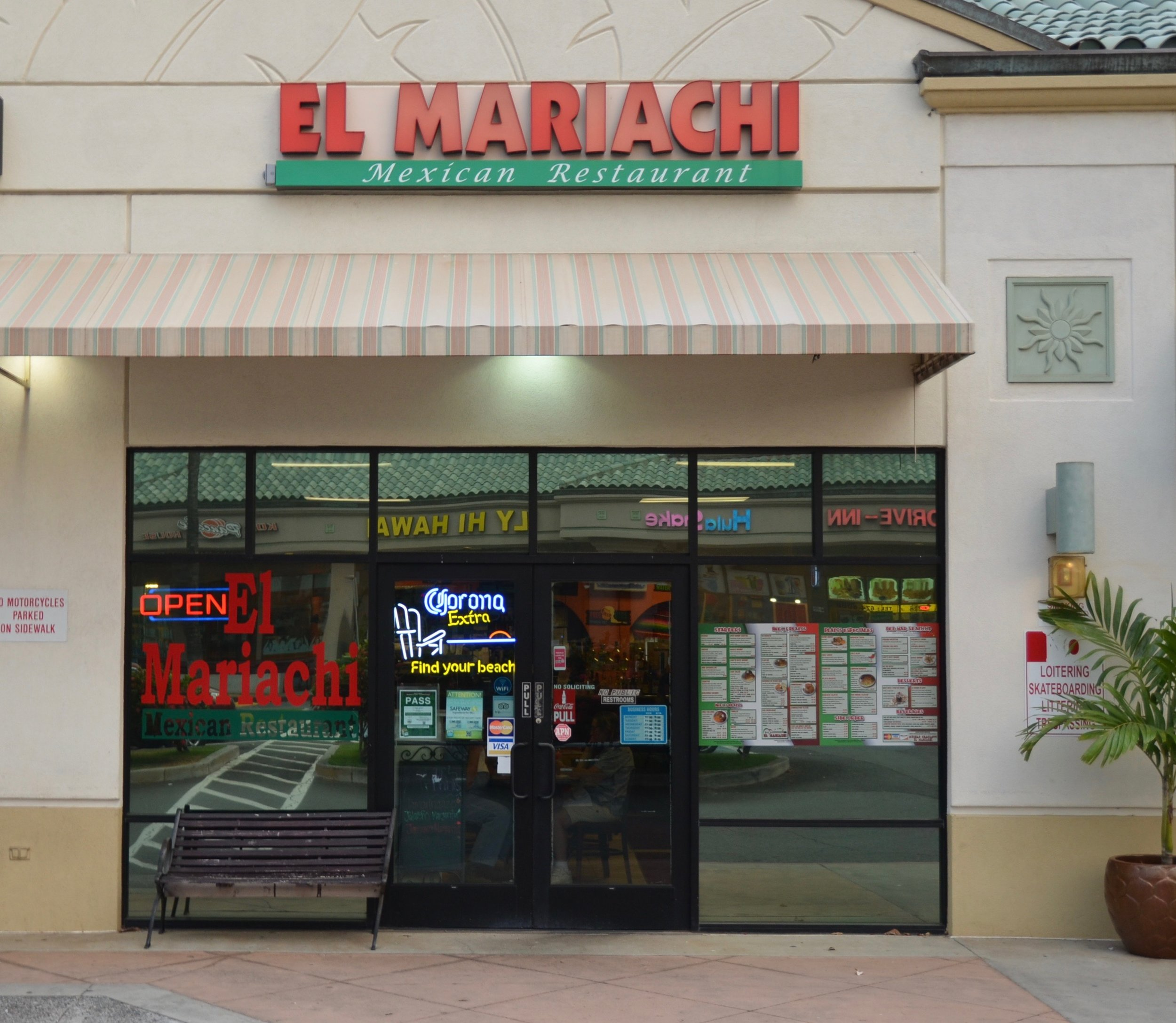 Kapolei Marketplace EXT - 31 of 89.jpg