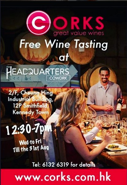 Wine tasting by Corks - Wed to Fri 12:30pm to 7pm till 31Aug2018