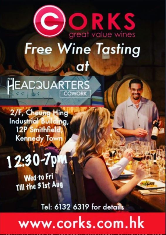 Free Wine tasting - by CorksWed to Fri 31/08/018 12:30pm to 7:00pm