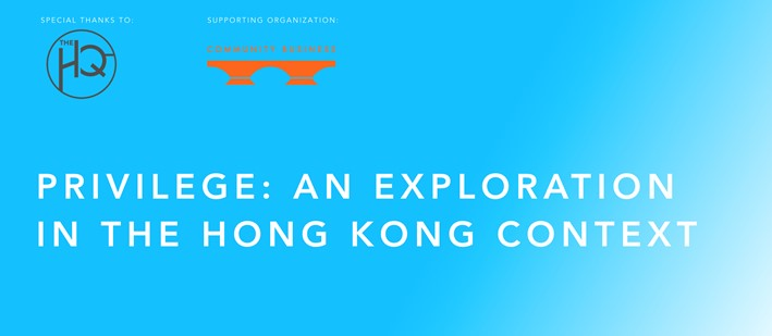 Privilege: An exploration in the Hong Kong context - by Global Shapers Hong Kong HubSun 28/04/2019 2:00pm - 5:00pm
