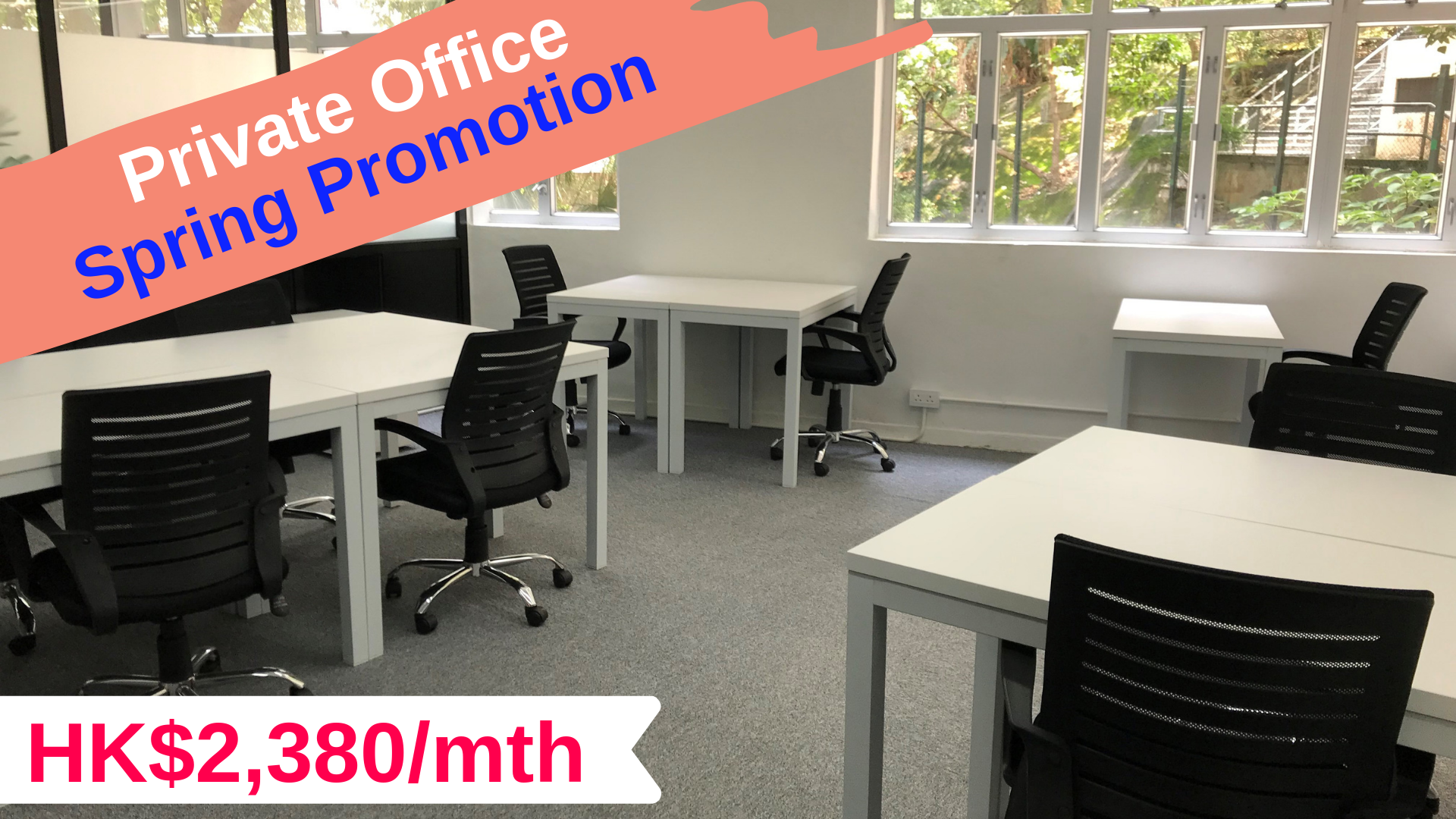Spring promotion private office May.png
