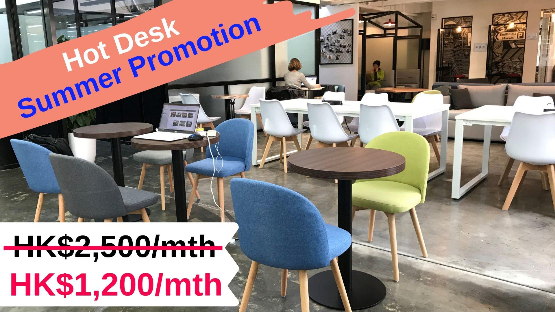 summer promotion hotdesk.jpg