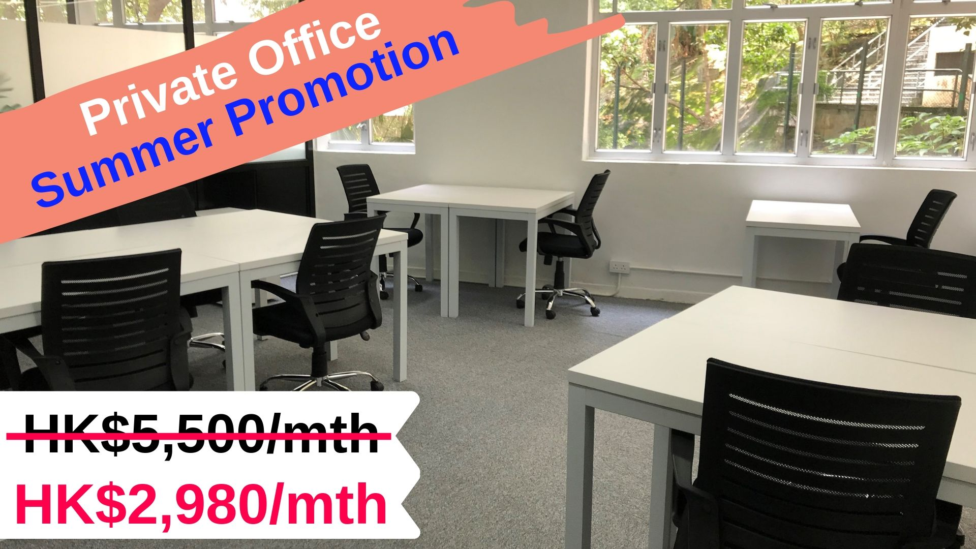 summer promotion private office.jpg